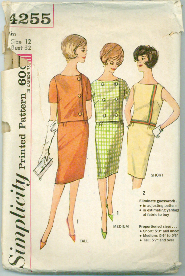 hair style teenager simplicity 4255 proportioned two dress in 4255 | Simplicity 4255 1024x1024