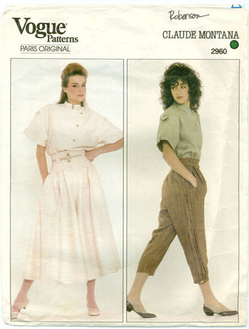 Vogue 2960 - Paris Original - Pullover Top, Skirt, Culottes, Capri Pants by Claude Montana - Serendipity Vintage