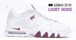 "NIKE AIR MAX CB 94 LOW ""LIGHT BONE"" กำลังมา"