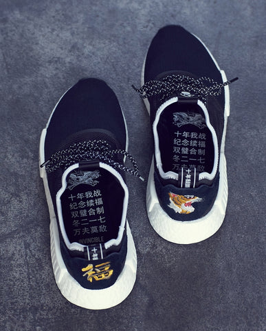 INVINCIBLE X NEIGHBORHOOD X ADIDAS ปล่อย NMD R1