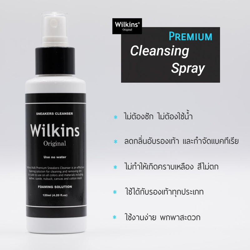 Wilkins Cleanser