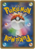Tangela 008/072 XY BREAK Starter Pack - The Pokemart - 2