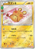 Dedenne 012/032 Pokekyun Collection, Glitter Holo - The Pokemart - 1