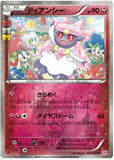 Diancie 027/032 Pokekyun Collection, Glitter Holo - The Pokemart - 1