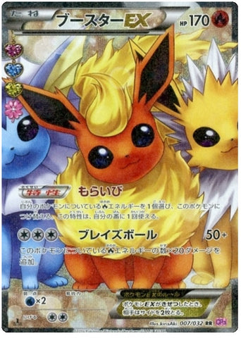 Flareon EX 007/032 Pokekyun Collection, Holo - The Pokemart - 1