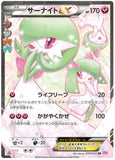 Gardevoir EX 019/032 Pokekyun Collection, Full Art Holo - The Pokemart - 1