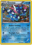 Greninja 40/122 XY BREAKpoint, Shattered Holo - The Pokemart - 1