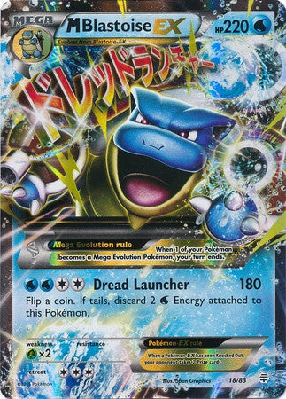 Mega Blastoise EX 18/83 Generations, Holo - The Pokemart - 1