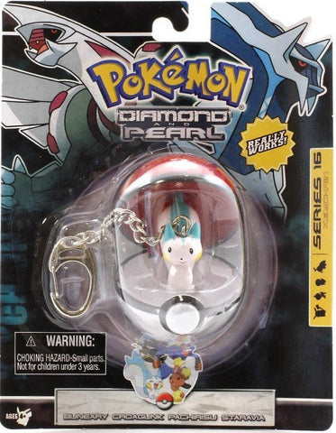 Pachirisu Figure Keychain In Pokeball © 2007 - The Pokemart