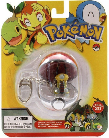 Giratina Figure Keychain In Pokeball © 2009 - The Pokemart