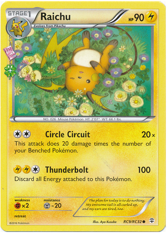 Raichu RC9/RC32 Generations Radiant Collection - The Pokemart - 1