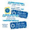 Hanukkah Combo Return Address Labels Design Number 5