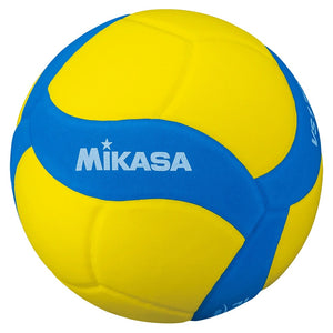 Mikasa VS170W Kids Volleyball