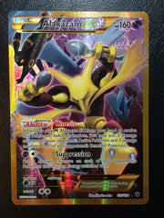 Alakazam EX 125/124 SECRET RARE XY: Fates Collide