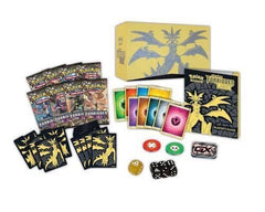 S&M Forbidden Light Elite Trainer Box **SHIPS NOW!!