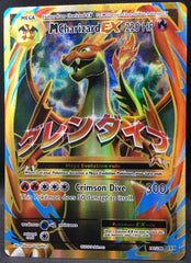 Mega M Charizard EX 101/108 FULL ART Pokemon TCG : XY Evolutions