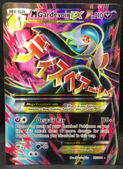 Mega M Gardevoir EX 112/114 FULL ART Pokemon TCG : XY Steam Siege