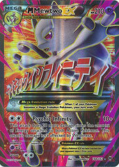 Mega M Mewtwo EX 160/162 FULL ART Pokemon TCG : XY BREAKthrough