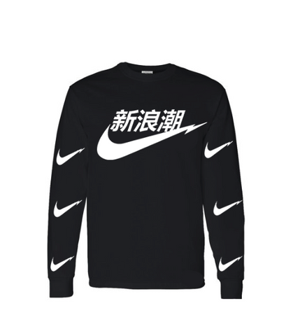 Rare Wavy x Nike Long Sleeve T Shirt