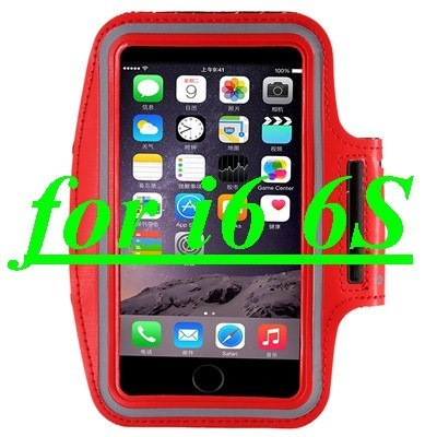 Arm Band - PU Brush Surface Armband Case For IPhone 6