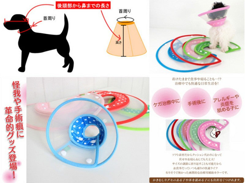 Pet Collar Feeding Medicine and Bath Necessities
