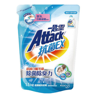 Attack Anti-Bacterial EX Concentrated Liquid Detergent - dailymartsg