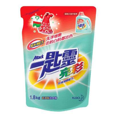 Attack Colour Care Concentrated Liquid Detergent - dailymartsg