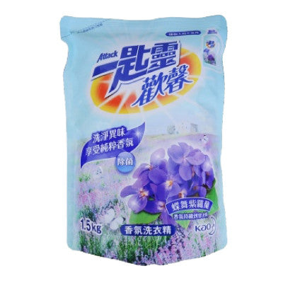 Attack Liquid Detergent Refill Pack (Violet fragrance) - dailymartsg