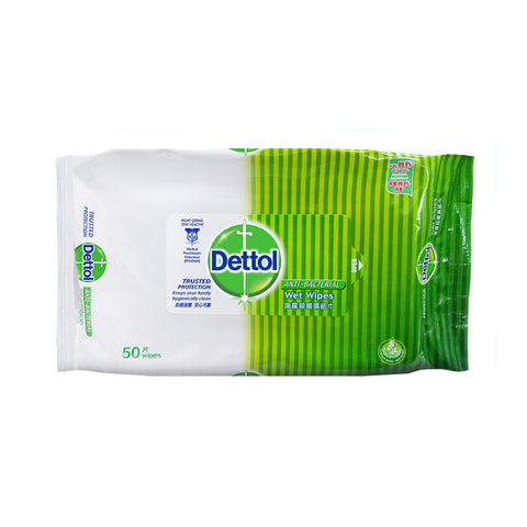 Dettol Anti-Bacterial Wipes - dailymartsg