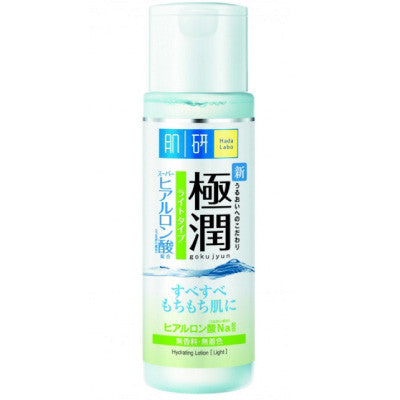 Hada Labo Super Hyaluronic Acid Hydrating Lotion (Light)