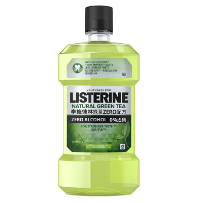 Listerine Green Tea Zero Mouthwash