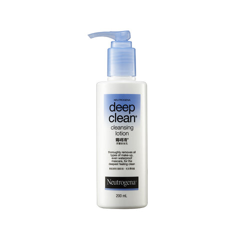Neutrogena Deep Clean Cleansing Lotion