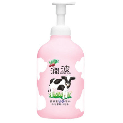 Rinpoo Arbutin Whitening Self-Foaming Shower Foam