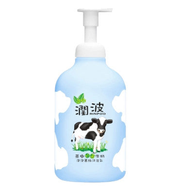 Rinpoo Tea Tree Anti-bacterial Milk Shower Foam