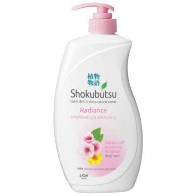 Shokubutsu Radiance Brightening & Whitening Body Foam