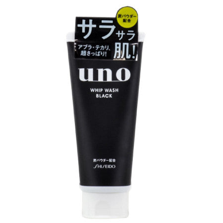 Uno Whip Wash Black