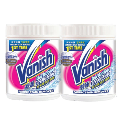 Vanish Power O2 Powder Crystal White