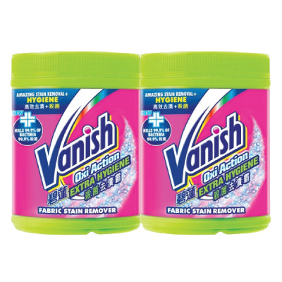 Vanish Power O2 Powder Extra Hygiene