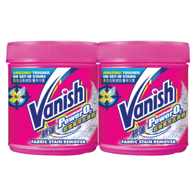 Vanish Power O2 Powder Fabric Stain Remover