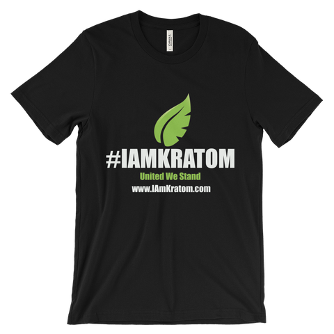 #IAMKRATOM - United We Stand - T-shirt (Men's/Unisex)