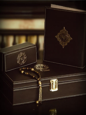 Luxuré Eid Gift Box - Minimal - Brown - Upahara - 1
