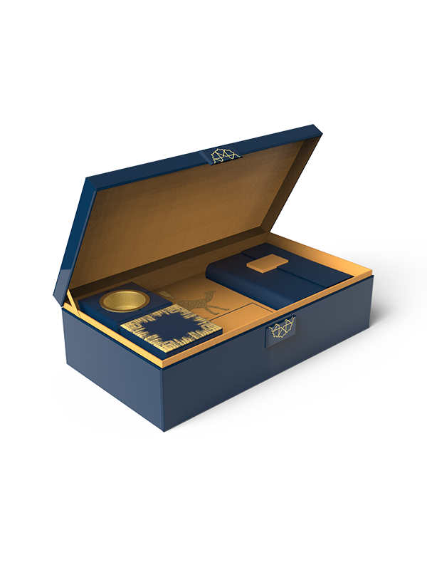 Luxe Beveled Glass Islamic Gift Box - Navy