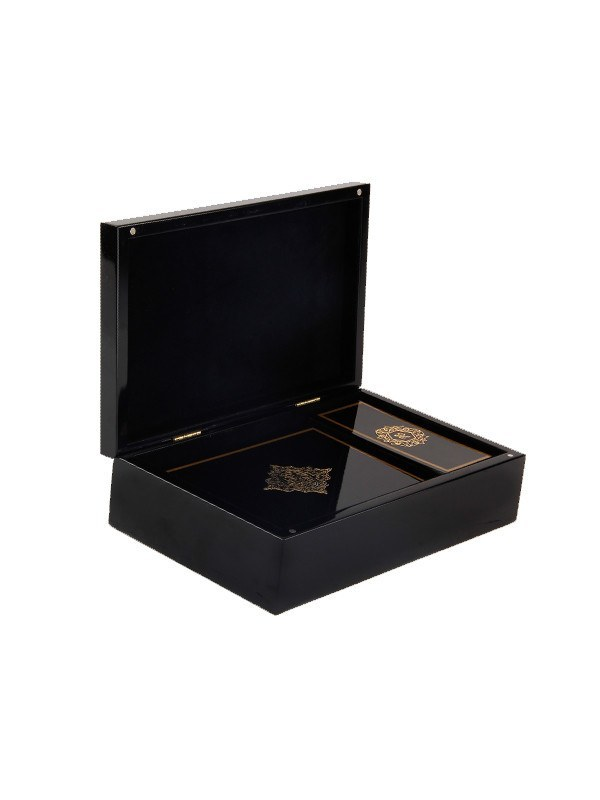 Beaumonté Eid Gift Box - Minimal - Black - Upahara