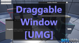 Draggable and Resizable Window [UMG]