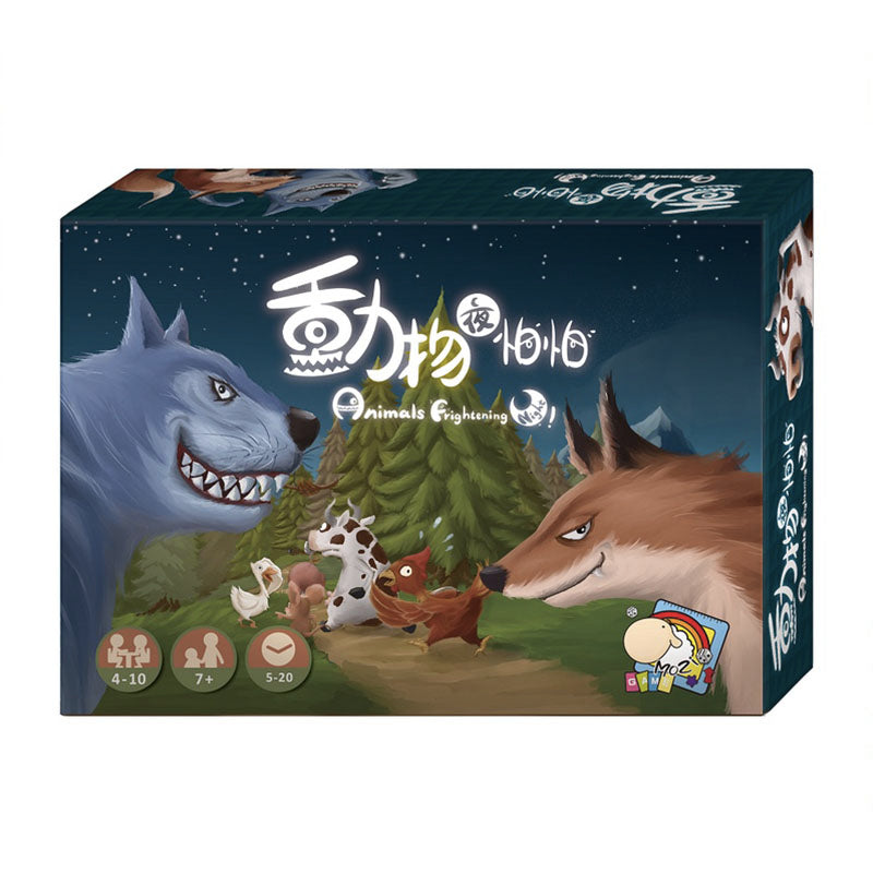 animals frightening night game