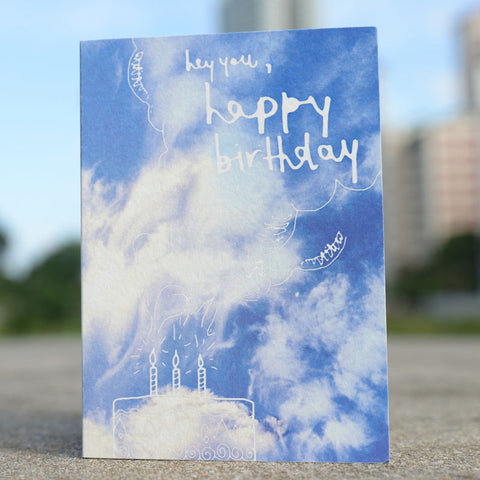 happy birthday cloud greeting card