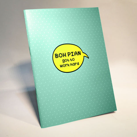 boh pian notebook