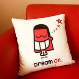 ai swee cushion