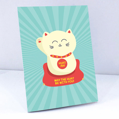huat cat notebook
