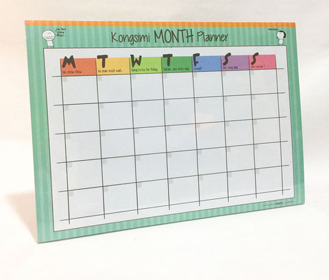 kongsimi month A3 memo planner